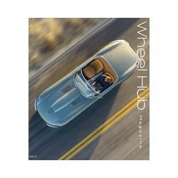 Wheel Hub issue 13 cover 1